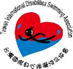 logo taiwan 2010